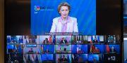 EU-kommissionens ordförande Ursula von der Leyen. Francisco Seco / TT NYHETSBYRÅN