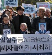 Arkivbild: Sydkoreanske Lee Chun-Sik, 94, är en av dem som vittnat om att de utnyttjats för tvångsarbete av japanska företag under andra världskriget.  Lee Jin-man / TT NYHETSBYRÅN