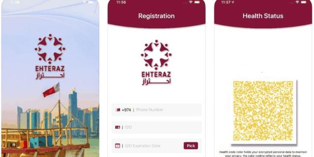 """Qatars smittspårningsapp Ehteraz (""""försiktighetsåtgärd)"""". Pressbild"""