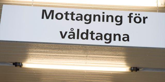 Akutmottagningen för våldtagna på Södersjukhuset i Stockholm. Arkivbild Erik Nylander/TT / TT NYHETSBYRÅN
