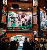 Kimetsu no Yaiba (Demon Slayer) famous comic manga Advertising billboard sign promotion on building at Shibuya, Tokyo, Japan. 16 December 2019. Shutterstock.