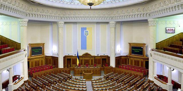 Det ukrainska parlamentet. Wikimedia/Vadim Chuprina