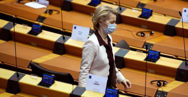 Ursula von der Leyen, ordförande för EU-kommissionen.  Francisco Seco / TT NYHETSBYRÅN