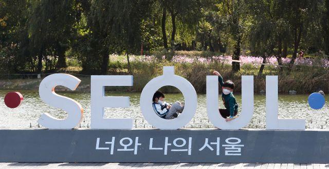 Seoul, Sydkorea. 2020. Ahn Young-joon / TT NYHETSBYRÅN