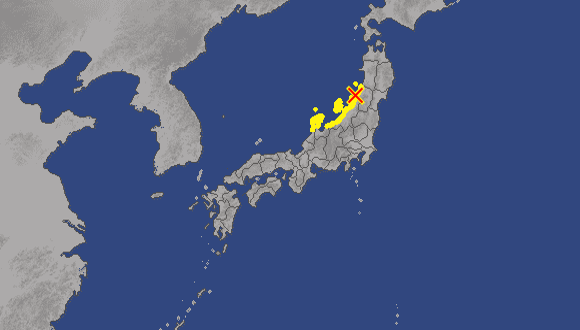 Japans meteorologiska institut