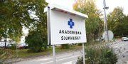 Illustrationsbild: Skylt utanför Akademiska sjukhuset i Uppsala. Fredrik Sandberg/TT / TT NYHETSBYRÅN