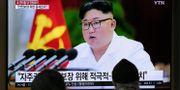 Kim Jong-Un. JUNG YEON-JE / AFP