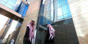 Större bankbyggnad i Riyadh i Saudiarabien.  Amr Nabil / TT NYHETSBYRÅN