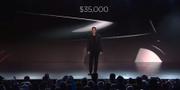 Musk under presentationen av Model 3.  Tesla