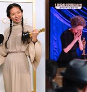 Visning av galan från Paris, Vinnaren Chloé Zhao och vinnaren för bästa kvinnliga biroll