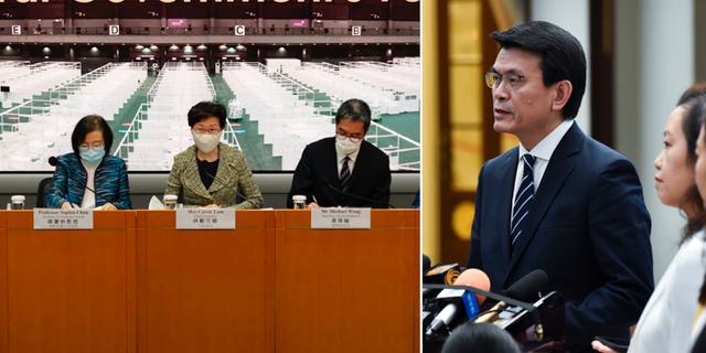 Carrie Lam (i mitten) på presskonferens/Edward Yau TT