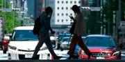 Illustrationsbild: Ginza-distriktet i Tokyo.  KAZUHIRO NOGI / TT NYHETSBYRÅN