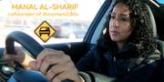 Manal al-Sharif Miles 4 Freedom/Facebook