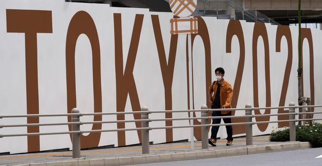 Ingen feststämning i Tokyo,  Eugene Hoshiko / TT NYHETSBYRÅN
