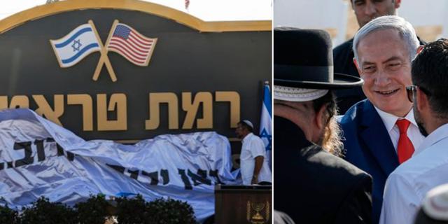 Benjamin Netanyahu vid invigningen.  TT