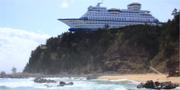 Det udda kryssningshotellet är en av Sydkoreas populäraste turistattraktioner. Sun Cruise Resort & Yacht