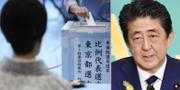 Shinzo Abe och hans Liberaldemokratiska parti går till val i Japan på söndagen. TT