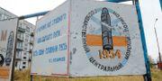 En skylt vid en militärgarnison nära byn Nyonoksa i regionen Archangelsk.  STRINGER / TT NYHETSBYRÅN