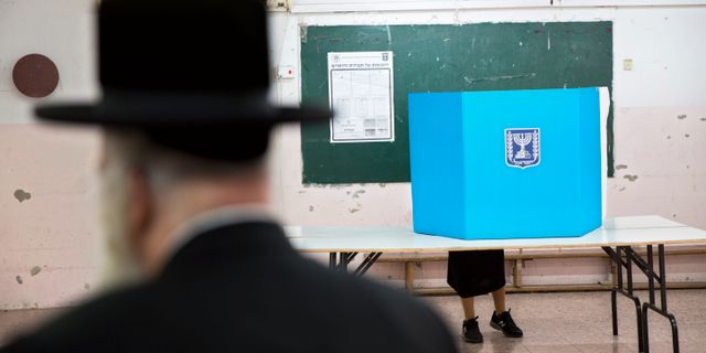 Valet i Israel. Oded Balilty / TT NYHETSBYRÅN/ NTB Scanpix