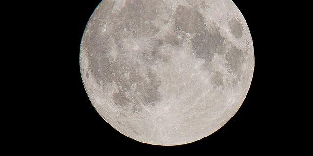 Månen. Tore Meek / TT NYHETSBYRÅN
