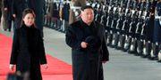 Kim Jong-Un inför hans Kinabesök. í©ëNíêMé  / TT NYHETSBYRÅN/ NTB Scanpix