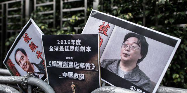 Bokförläggaren Lee Bo och Gui Minhai har båda frihetsberövats efter att ha kritiserat den Kinas ledning.  PHILIPPE LOPEZ / AFP