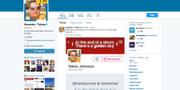 Veckans skribent på Twitterkontot blev också blockad. Skärmdump