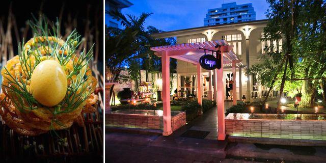 """Asiens bästa restaurang heter """"Gaggan"""" och ligger i Lumphiniparken i Bangkok. Gaggan"""