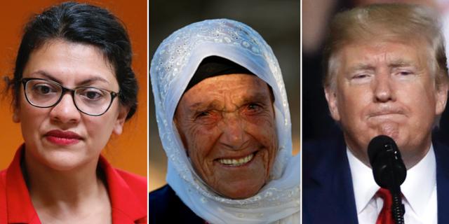 Rashida Tlaib/Muftia Tlaib/Donald Trump. TT