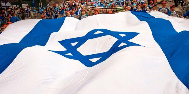 40 skadade i bilbomb i israel