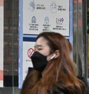 Arkivbild.  JUNG YEON-JE / AFP
