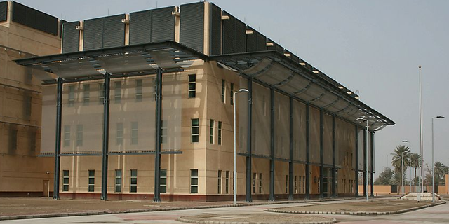 USA:s ambassad i Irak.  United States Department of State
