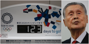Yoshiro Mori, chef för sommarens OS i Tokyo TT