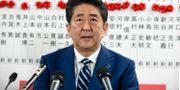 TORU YAMANAKA / AFP