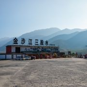 Lijiang Yunnan - May 20: The First Bend of the Yangtze River or first curve of Yangtze River view point and parking area for tourists on May 20, 2019 in Lijiang, Yunnan in China. Shutterstock