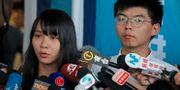 Agnes Chow och Joshua Wong/Arkivbild.  Kin Cheung / TT NYHETSBYRÅN