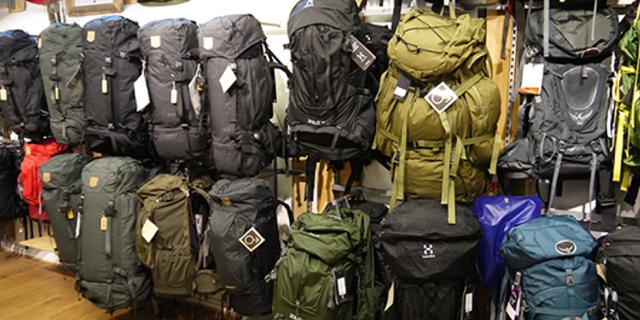 På Naturkompaniet finns ett brett urval av olika typer av vandringsryggsäckar.  Naturkompaniet