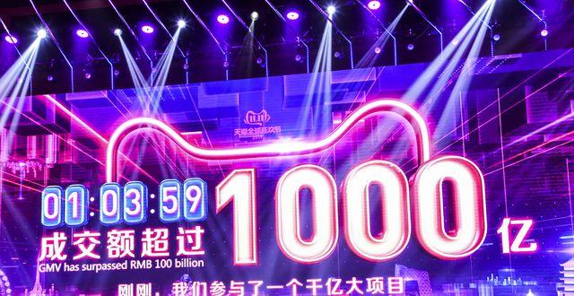 En stor skärm räknar Alibabas försäljning.  TT