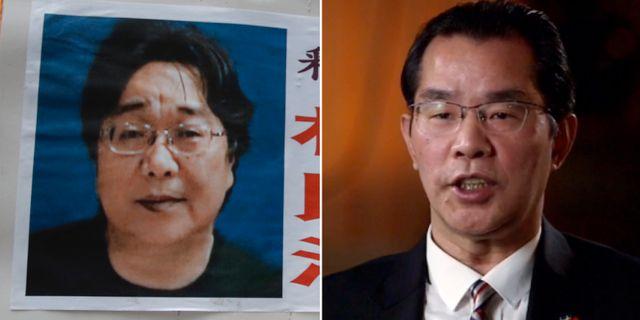 Gui Minhai / Gui Congyou.  TT / SVT