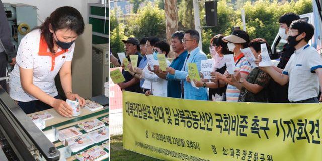 Bilder från Nord- respektive Sydkorea.  TT